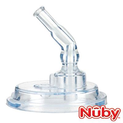 【悅兒園婦幼生活館】Nuby 學習杯上蓋配件不銹鋼真空學習杯-細吸管(適用280ml&360ml)