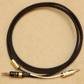 志達電子 MER-P5 Lux MKII/1.2 管迷 Mundorf 金銀合金 B&W P5 耳機升級線豪華版