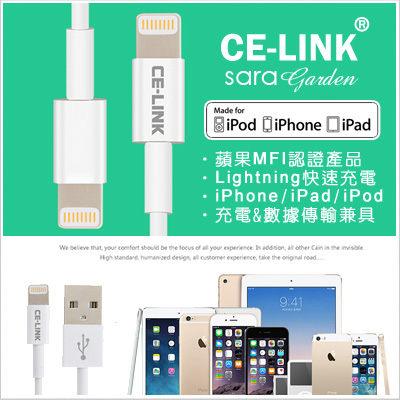 【聖誕交換禮物▶限時特價$168】APPLE 蘋果 MFI 認證 Lightning 高速 iPhone 7 6 6S Plus 5 5S SE i6 i6s i5s 4.7吋 5.5吋 iPad Air mini iPod i7 i6 i6s i5 i5s 4.7吋 6P 5.5吋 傳輸線 充電線 電源線 數據線【D1102016】
