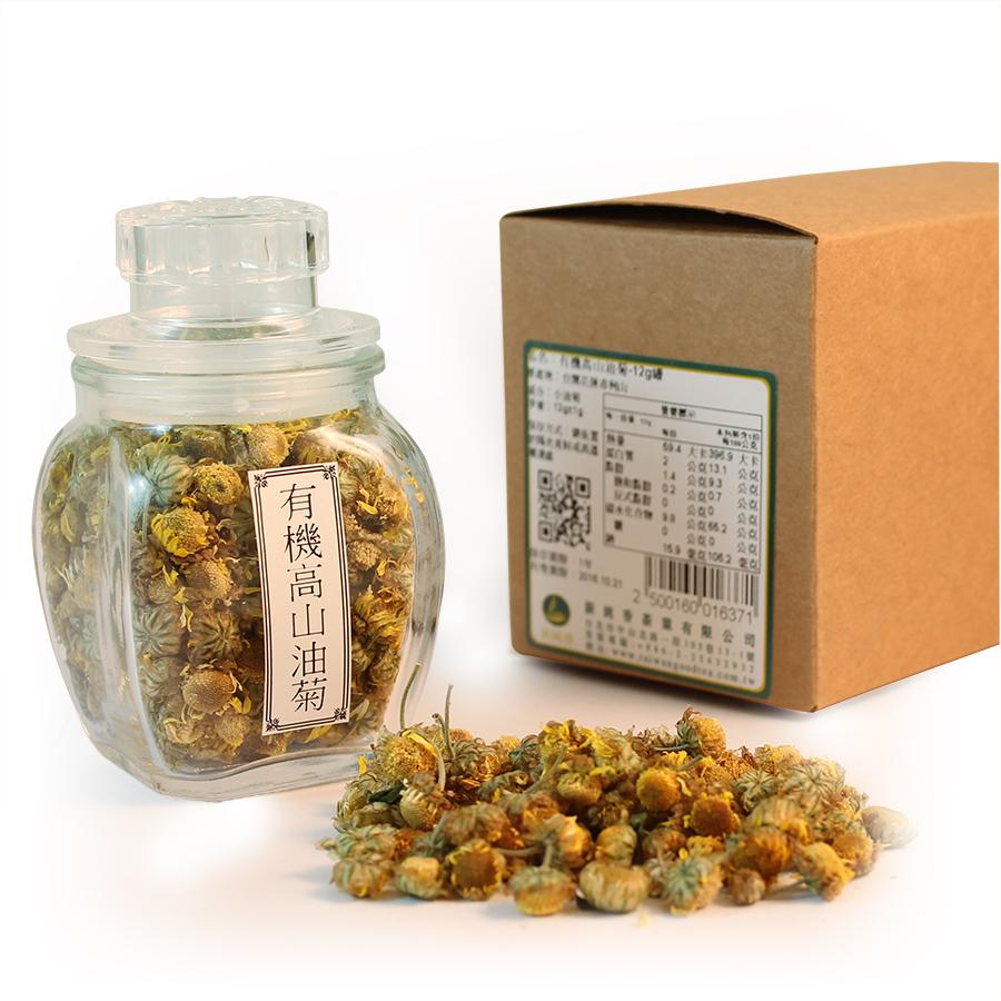 有機高山油菊
