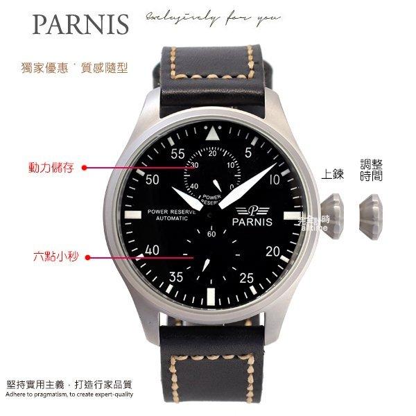 【完全計時】手錶館│PARNIS 瑞典軍錶風格 加厚小牛皮 自動機械錶 PA3109 飛行錶 夜光 紳士 xl 45mm
