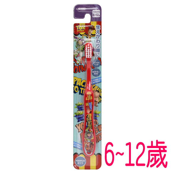 SKATER 玩具總動員兒童易握牙刷 6歲~12歲