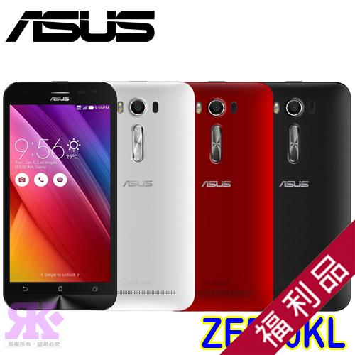 福利品-ASUS ZenFone 2 Laser ZE550KL 5.5吋八核雙卡智慧機(2G+16G)-嗆辣紅