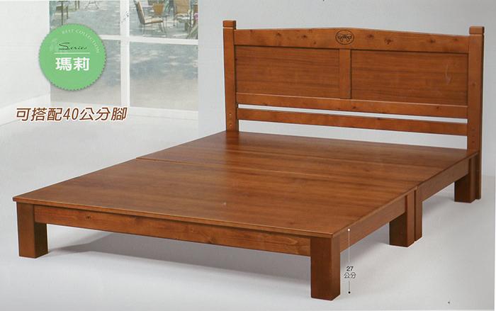 【尚品傢俱】K-SN-14-1 瑪莉實木3.5尺床頭片