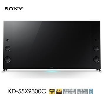 【福利出清】SONY 55吋 4K LED側光式液晶電視 KD-55X9300C 公司貨