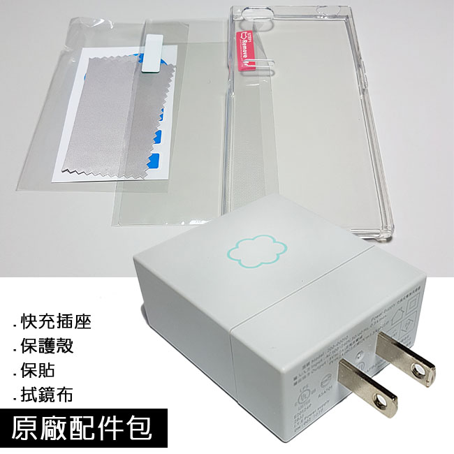 Nextbit Robin羅賓 5.2吋智慧型雲端手機--原廠配件包:內含原廠快充2.0+保護貼+高品質透明軟殼)