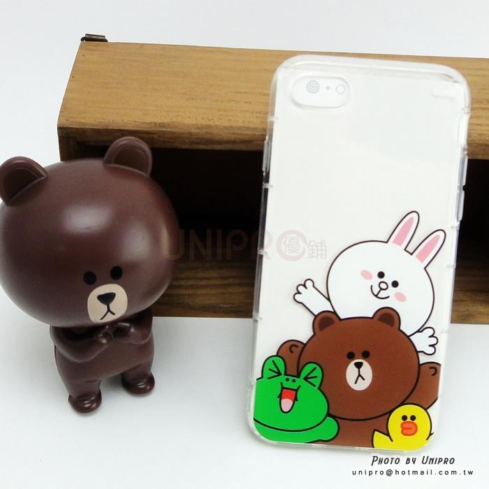 【UNIPRO】iPhone7 4.7吋 LNE FRIENDS 麻吉樂園 空壓氣墊手機殼 i7 熊大 兔兔 正版授權