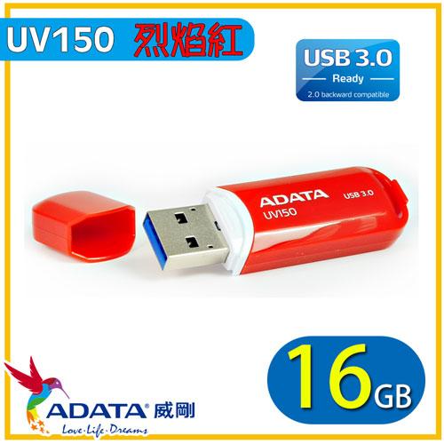 【ADATA 威剛】UV150 隨身碟/行動碟 USB3.0 (紅/16G)