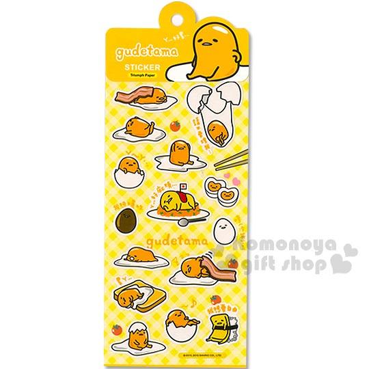〔小禮堂〕蛋黃哥 造型貼紙《白.炒飯.培根被.壽司.吐司》