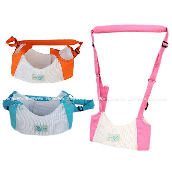 防走失學步帶 3D透氣網布搖籃式學步帶 RA02061