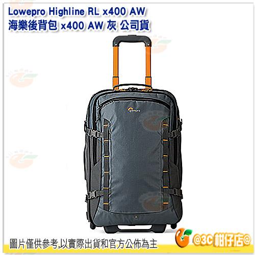 1月底前買就送相機內袋 免運  羅普 Lowepro Highline RL x400 AW 海樂後背包 x400 AW 灰 公司貨 海樂滑輪 相機包 拉桿