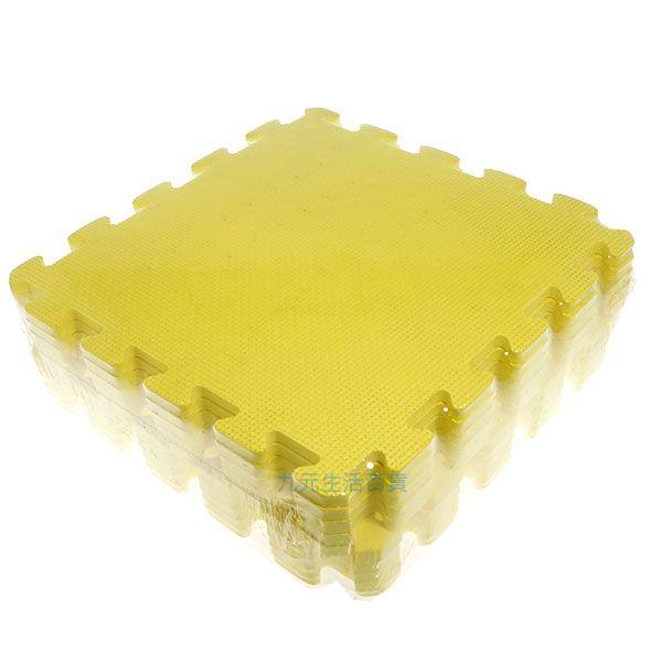 【九元生活百貨】鮮黃色彩墊/10入 拼裝地墊 EVA 鋪地 拼板