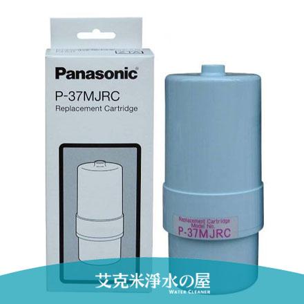 Panasonic國際牌電解水機濾心 P-37/P37MJRC【公司貨】適用:PJ-A37、PJ-A38、PJ-A201P、PJ-A202P、PJ-A203P、PJ-A402P、TK7205、TK7405