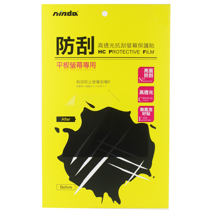 【NISDA~HC】ASUS ZenPad 10 (Z300C)   10吋 WIFI 螢幕保護貼