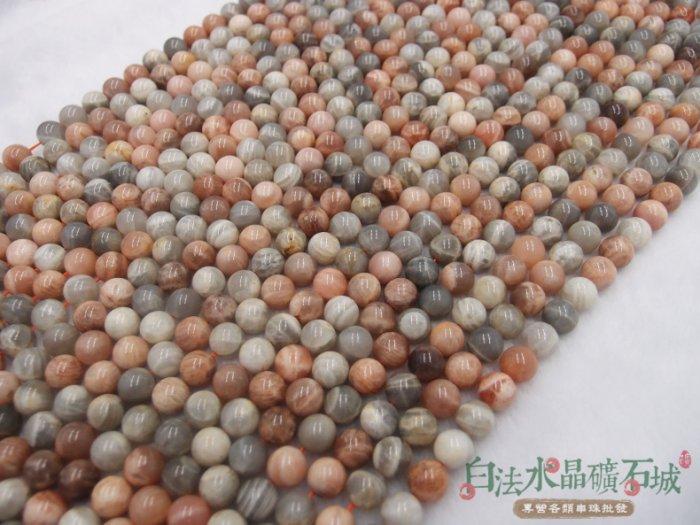 白法水晶礦石城     巴西 天然-月光石 (彩月光)   10mm 品質- 串珠/條珠 首飾材料(加值購專區)