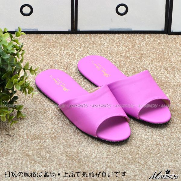 日本MAKINOU|基本款軟皮革室內拖鞋-台灣製|情侶拖鞋 居家拖鞋 海灘拖鞋