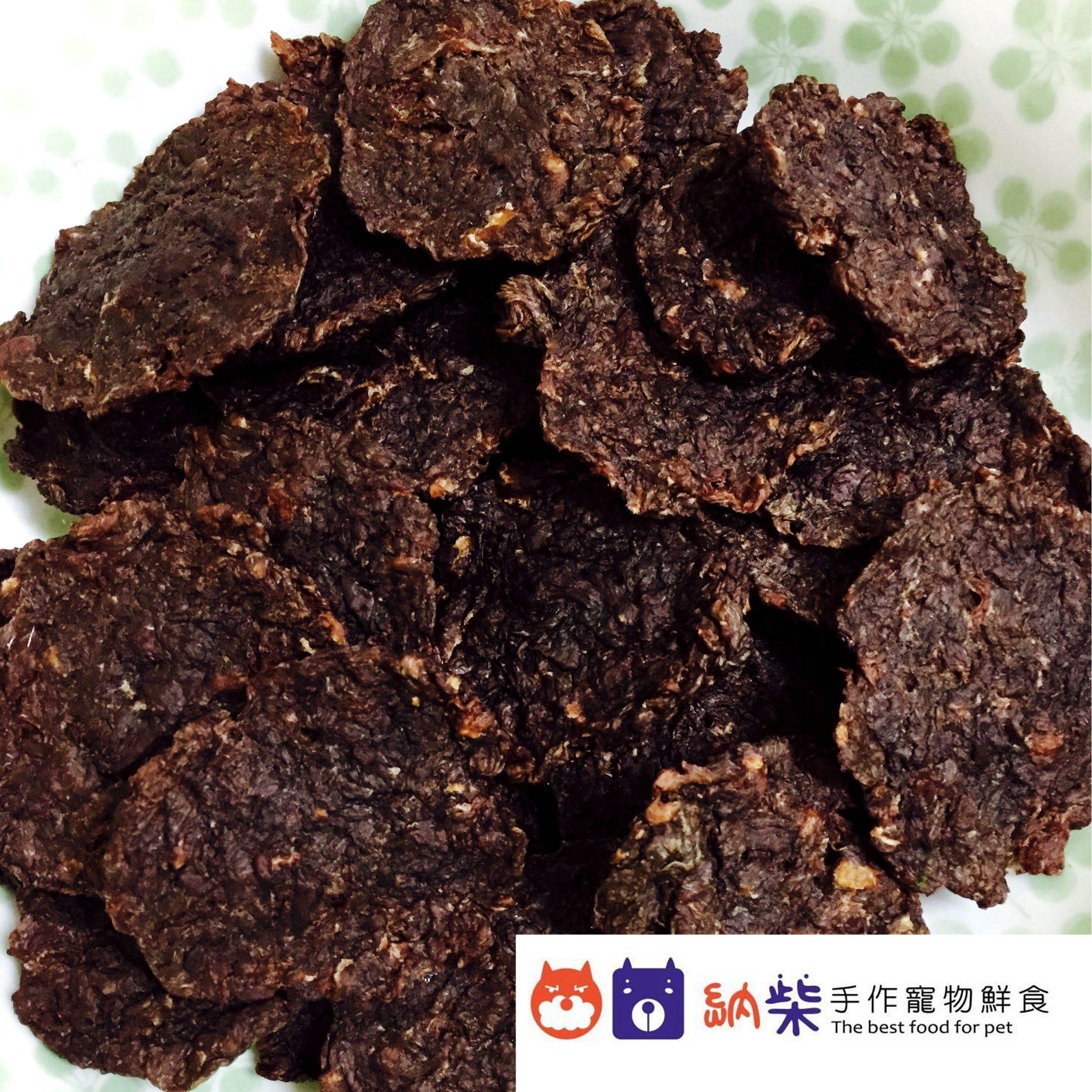 納柴手作寵物鮮食 - 牛肉小圓片 50g