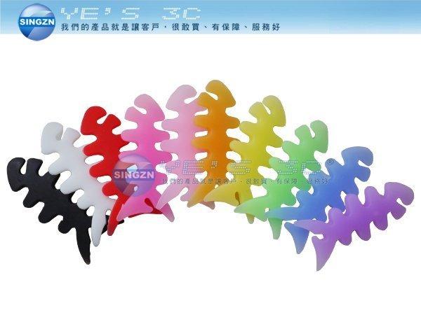 「YEs 3C」耳機便利收線器 耳機 便利線 厚魚骨造型 收線器(VYCCFISH100) yes3c 滿490免運+↘挑戰最低價!