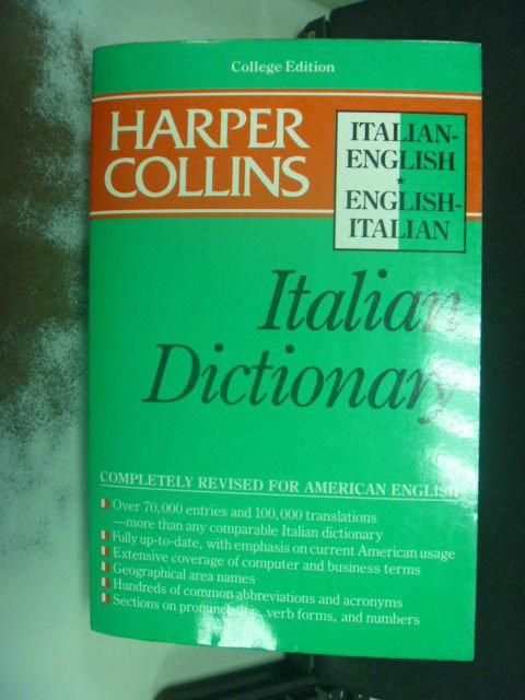 【書寶二手書T4/字典_GGY】Harper Collins Italian dictionary