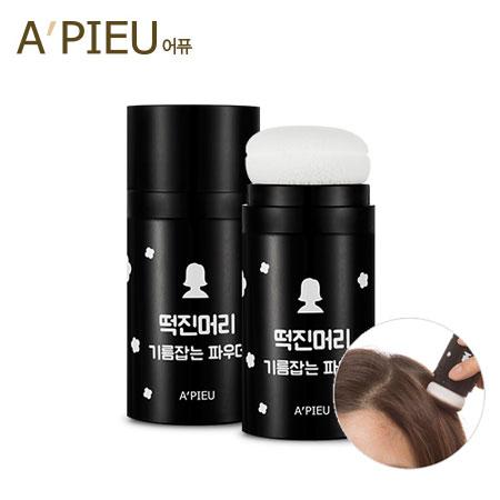 韓國 A'PIEU 氣墊髮粉 16g 髮際線 修飾髮際 A pieu APIEU【B062507】
