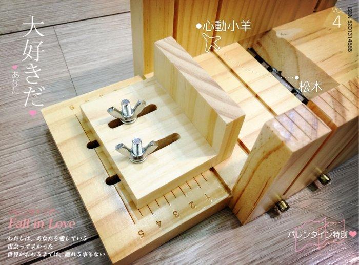 心動小羊^^高級松木豪華切皂器+修皂器+槽切+線切+水平儀+可當保溫箱(第五代)