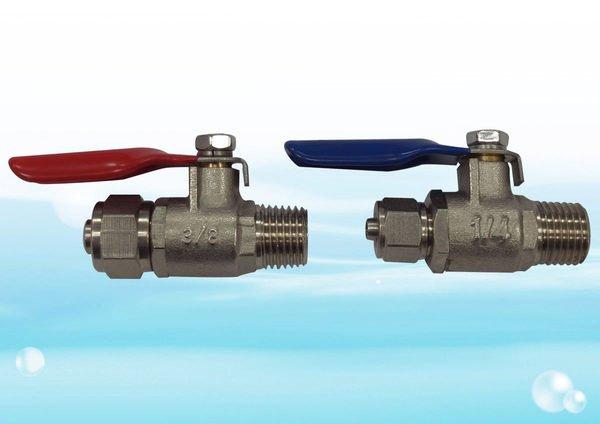 金屬球閥/考克(2分外牙) (適用各式淨水器、RO機、電解水機)