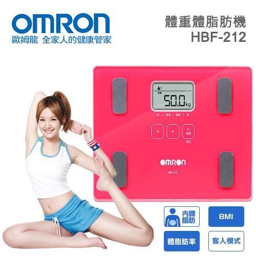 OMRON歐姆龍 體重體脂計 HBF-212 白色