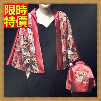 和服外套 和風女罩衫-復古寬鬆日式美女圖防曬小外套68af10【日本進口】【米蘭精品】