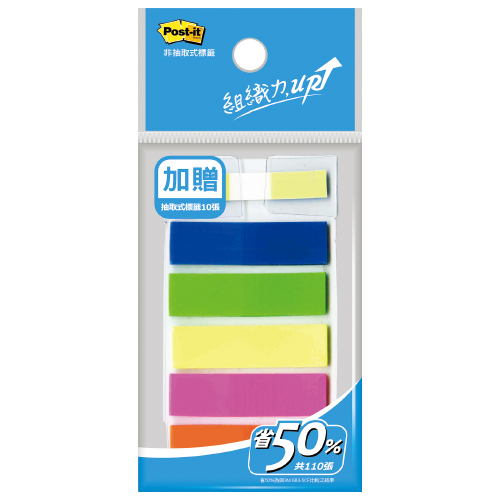 【3M】 583-P 5色+抽取式黃色標籤/可再貼螢光標籤43×19.5mm
