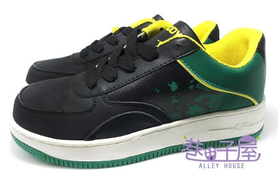 【巷子屋】MODYF 男款寬楦鋼頭防護運動滑板鞋 [2012] 黑綠 超值價$690