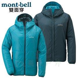 【【蘋果戶外】】mont-bell 雀藍/藍 1101410 日本 THERMALAND PARKA 雙面穿化纖外套 女款 超輕 保暖 防潑水 可機洗 羽絨外套替代品