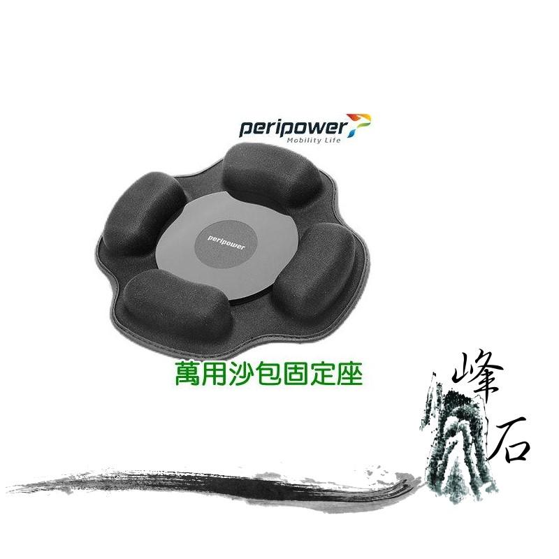 樂天限時優惠!PeriPower 萬用沙包固定座 車用 通用 GARMIN NUVI 57 52 4590 2567T 4695R