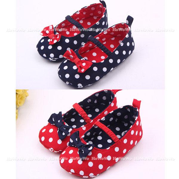 寶寶鞋 學步鞋 軟底防滑嬰兒鞋(11.5-12.5cm)  MIY1616