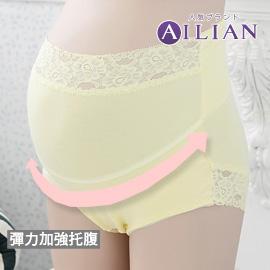 ☆愛戀小媽咪.孕婦裝☆【R68005】專業托腹孕婦內褲.L/XL.特價品