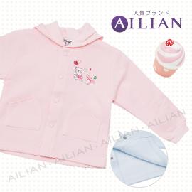 台灣製 嬰兒用品 寒冬必備內裡刷毛連帽Q外套【R0022】 愛戀小媽咪