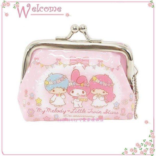 asdfkitty可愛家☆美樂蒂 雙子星粉色 雙珠扣零錢包-防水材質-可當印章袋-日本正版商品