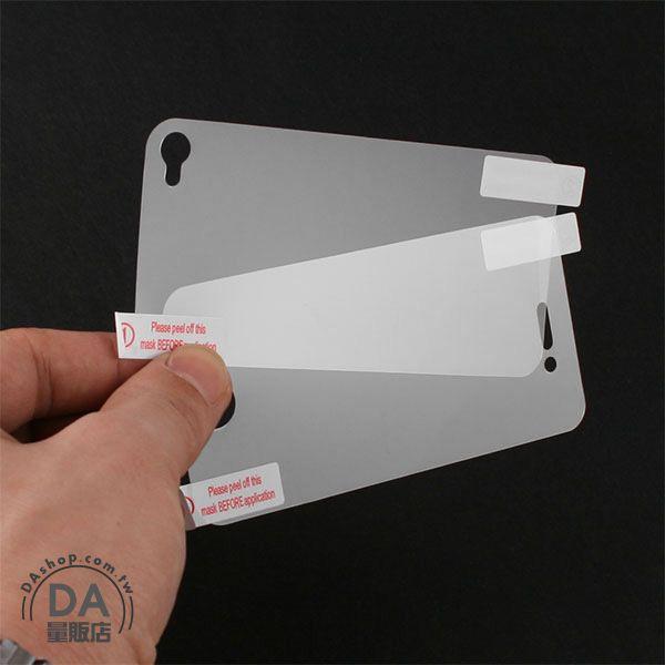 《DA量販店》 Apple iPhone 4 專用 光面 手機 前後 保護貼 再也不怕刮傷(32-250)