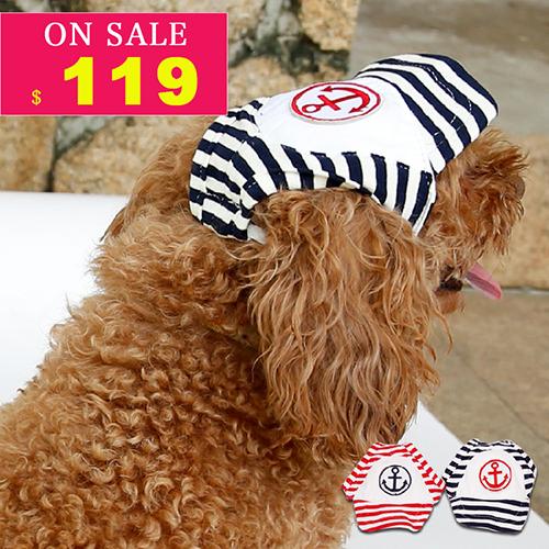 【小樂寵】海軍水手條紋遮陽帽.兩色