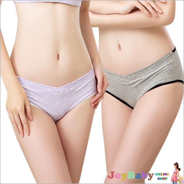 孕婦內褲/U型褲/托腹褲/低腰褲/哺乳內衣銀纖維抗菌大碼彈性【JoyBaby】