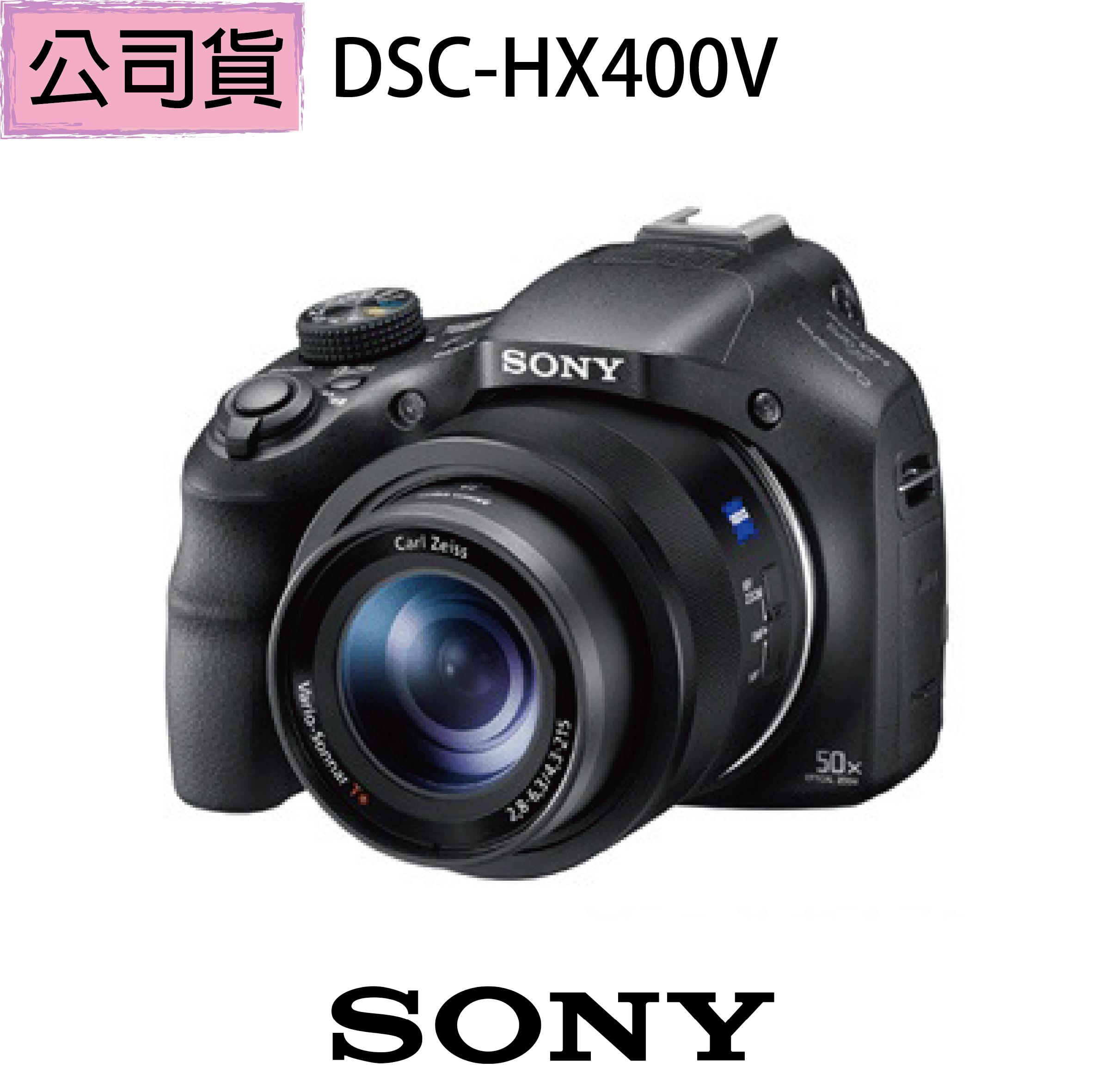 贈【SanDisk 32G 電充六好禮組】【SONY】DSC-HX400V (公司貨)