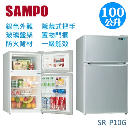 【佳麗寶】-(聲寶)迷你獨享冰箱-雙門冰箱-100公升【SR-P10G】預購
