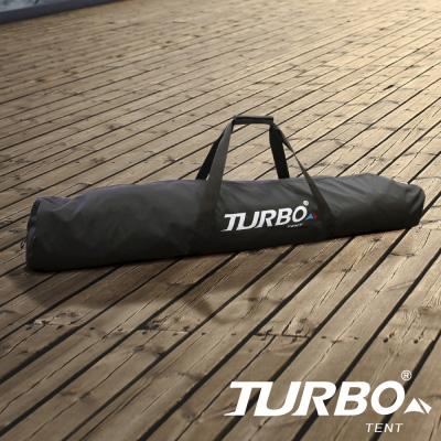 【RV運動家族】TURBO TENT 多功能管子配件袋