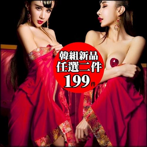 ☆克妹☆現貨+預購【AT93569】PARTY派對焦點復古風貴妃宮廷性感透明緞面情趣睡袍浴袍