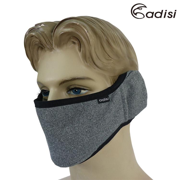 ADISI 防風保暖護耳口罩 AS16123 (F) / 城市綠洲專賣(刷毛、防寒、騎車、通勤、戶外休閒)