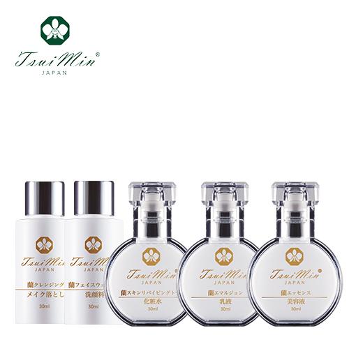 日本品牌【Tsui Min 蝴蝶蘭系列成套保養品 各30ml/罐】