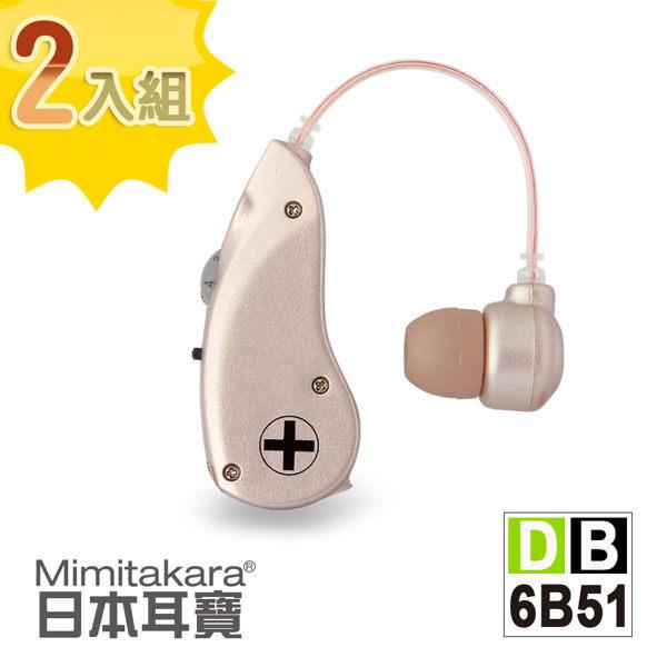 【日本耳寶】耳掛型集音器 輔聽器 6B51《超值2組入》(左右耳通用、非助聽器,贈送外出攜帶盒+電池),贈品:環保小麥三件式餐具組x1