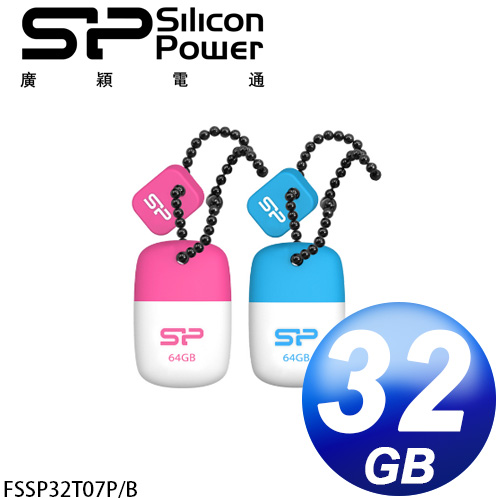 廣穎 Silicon Power T07 32GB Touch USB2.0 繽紛活力碟