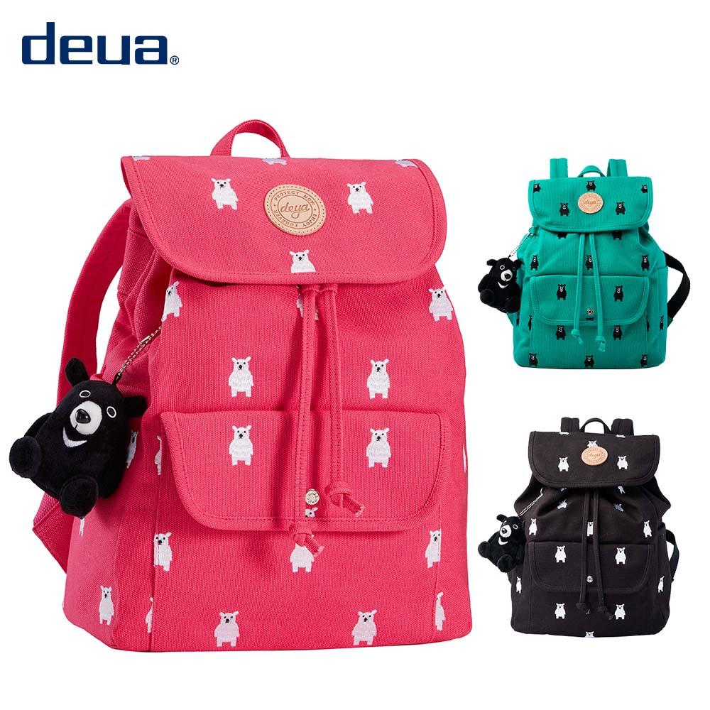 [限時8折] 後背包 / deya 【deya熊森林系後背包】桃紅 環保材質 台灣製造 附deya熊玩偶