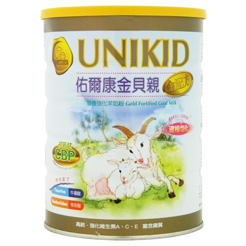 金貝親金配方強化羊奶粉 900g[買6送1]【合康連鎖藥局】