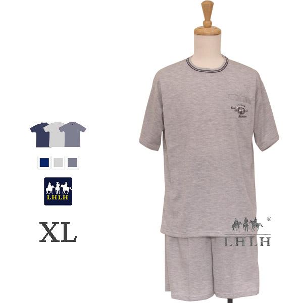 運動套裝 家居服 男 【現貨】 XL